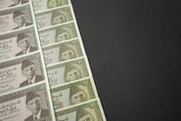 巴基斯坦的钞票