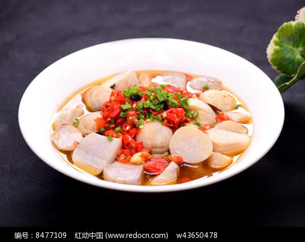 剁椒蒸芋头图片