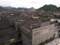 俯视时光贵州明清风格建筑