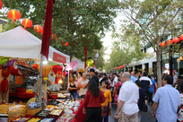 墨尔本的中国节