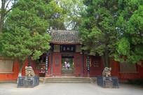 三国时期遗迹蒋琬墓