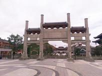 时光贵州景区街区老牌坊