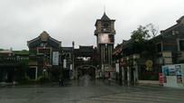 雨后唯美的时光贵州景区
