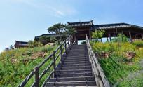 登山台阶和曲径长廊