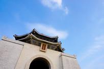 俯视台北中正纪念堂