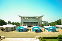 板门店韩国一侧的自由之家建筑
