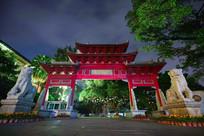 夜晚的惠州西湖平湖门牌坊