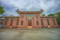 惠州中山纪念堂建筑