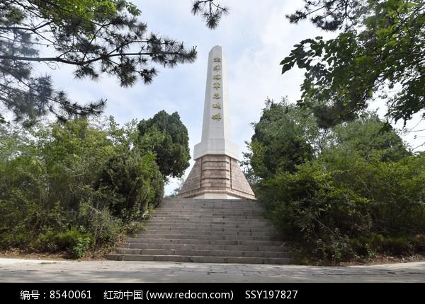 刘公岛 北洋海军纪念碑