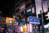 夜晚的香港广告牌