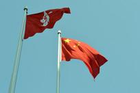 中国国旗与特区区旗