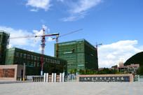 贵州建设职业技术学院大门