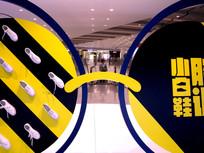 黄色眼镜框架广告牌