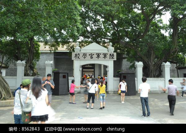 广州黄埔军校图片