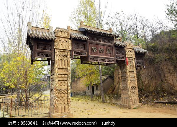 老村寨的寨门图片