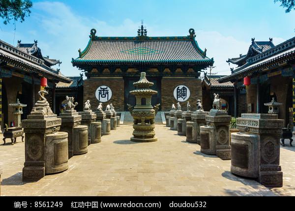山西平遥帝尧庙的建筑图片