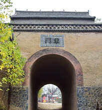 土寨门的拱顶门洞