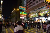香港尖沙咀道路