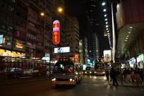 香港弥敦道夜景
