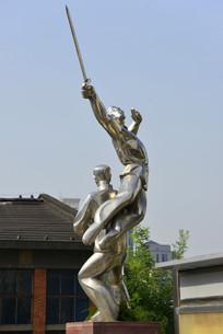 体育运动雕塑 中国武术塑像