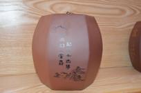 五角紫砂茶叶罐