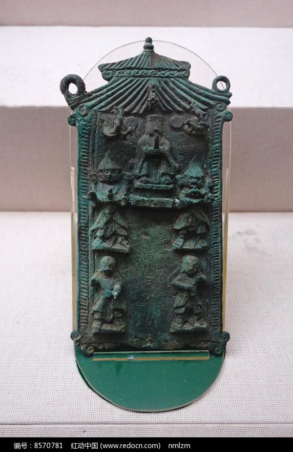 佛龛铜牌  图片
