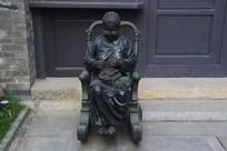 民国时期老奶奶铜雕