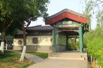杨柳青年画园