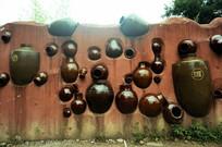 彝族小镇文化墙
