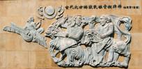 古代北方游牧民族浮雕