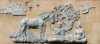 古代北方游牧民族青铜牌饰
