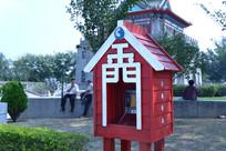 台湾金门莒光楼的特色电话亭