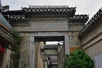 杭州民居的门楼