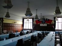 南京总统府会议室