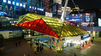 贵阳花果园购物中心夜景