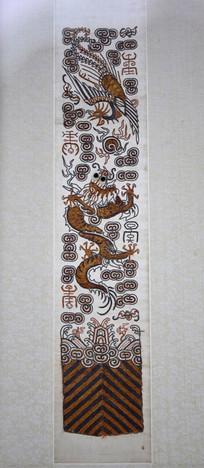 清朝服装上的刺绣