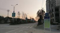 夕阳下的黎平城北新区道路