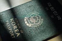 阳光下的韩国护照