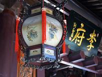 古旧的宫灯图片