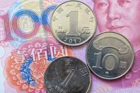 人民币与港币和新台币