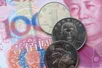 人民币与港币和新台币特写