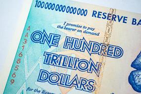 世界最大的纸币一百万亿元