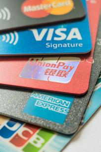 信用卡上的国际卡组织