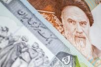 伊朗纸币特写