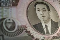 朝鲜纸币微距特写