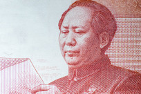 建国50周年纪念钞的毛主席像