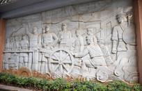 孙中山带领人民斗争浮雕