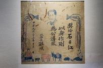 1944年石占江奖状