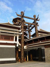 多彩贵州城特色建筑