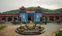 秦始皇兵马俑展览馆